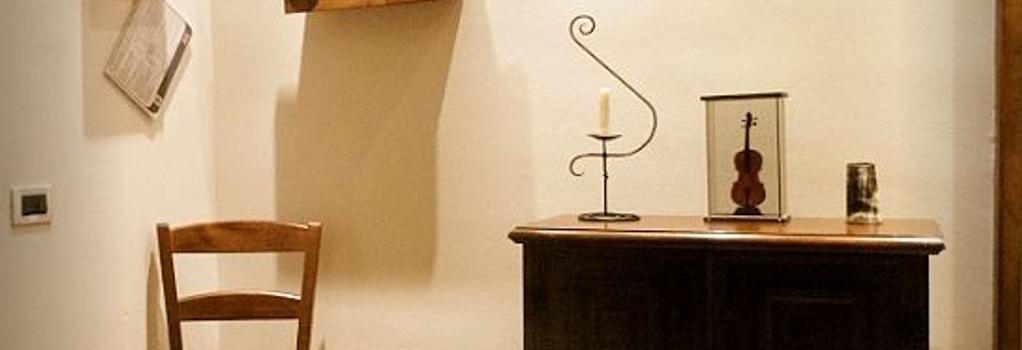 Bed and Breakfast Donizetti - Bergamo - Lobby