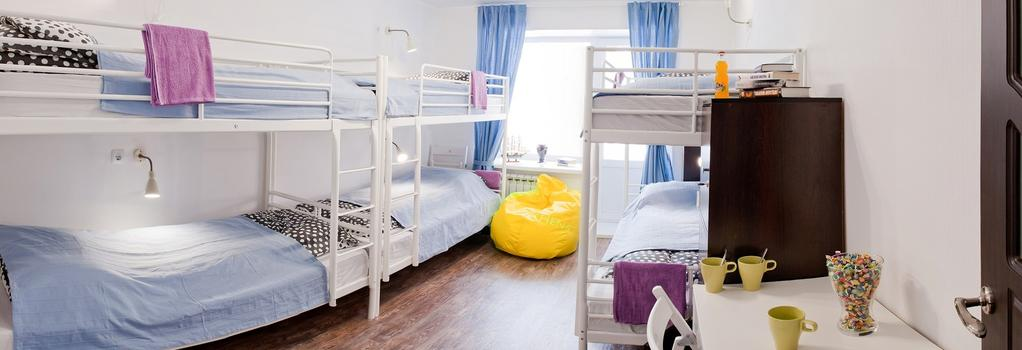 Athens Hostel - Tomsk - Bedroom