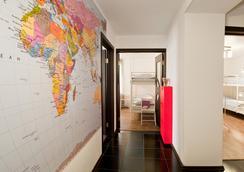 Athens Hostel - Tomsk - Hall