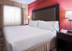 Holiday Inn Express & Suites Kendall East - Miami - Kendall - Bedroom