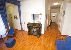 Nuovo Albergo Centro - Trieste - Lounge