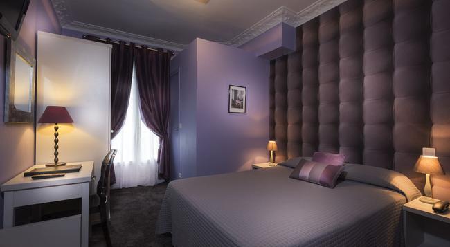 Hôtel Donjon Vincennes - Vincennes - Bedroom