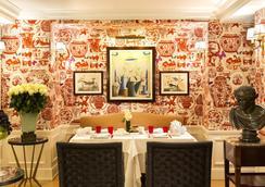 Francois 1er - Paris - Restaurant