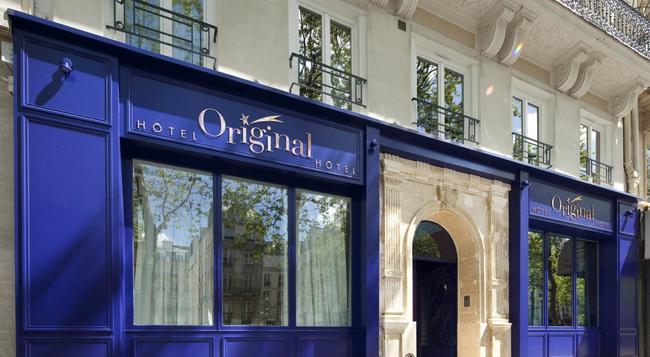 Hotel Original Paris - Paris - Building