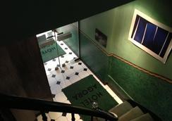 Agora Hotel - Paris - Lobby