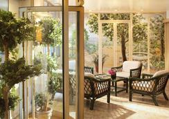 Hotel Au Pacific - Paris - Lounge