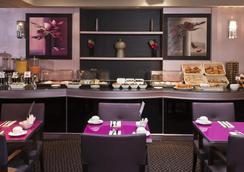 Le Pera - Paris - Lounge