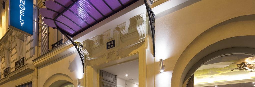 Hotel Angely - Paris - Building
