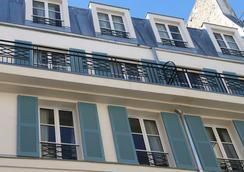 My Home In Paris - Paris - Outdoor view