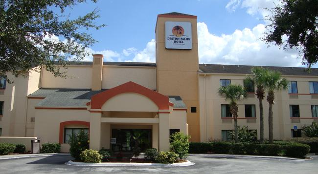 Destiny Palms Hotel Maingate West - Kissimmee - Building