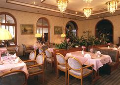 Seehotel Neue Liebe - Cuxhaven - Restaurant