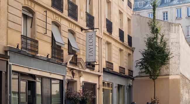 Hotel Taylor - Paris - Building
