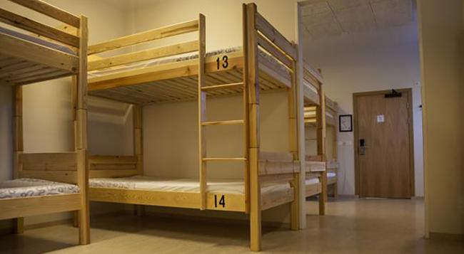 Bus Hostel - Reykjavik - Bedroom