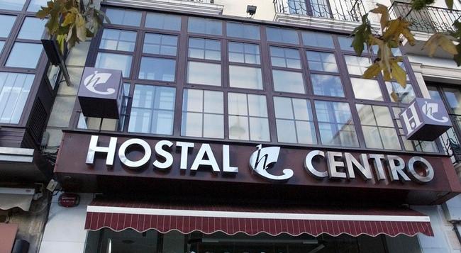 Hostal Centro - Soria - Building