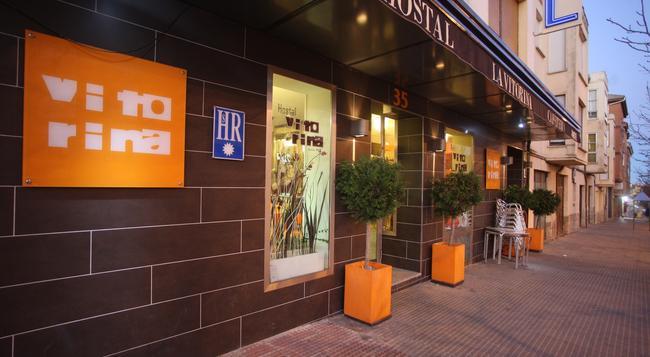 Hostal La Vitorina - Soria - Building