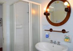 Eurialo Green Suites - Siracusa - Bathroom