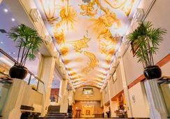 Premier Hotel -Tsubaki- Sapporo - Sapporo - Lobby