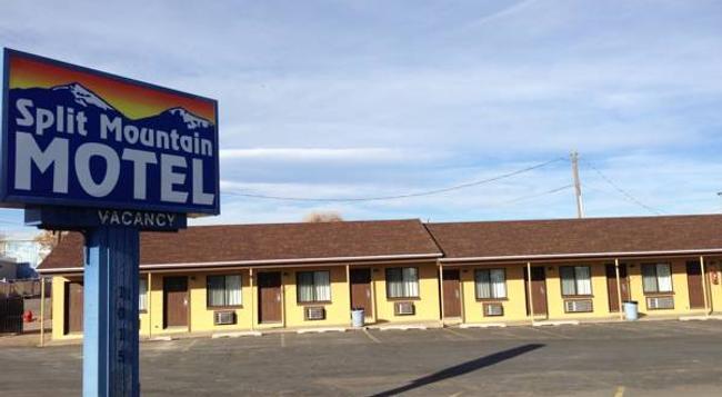Split Mountain Motel - Vernal - Building