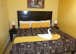 Hotel del Peregrino - Merida - Bedroom