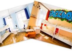 Hostel Freedom - Torun - Bedroom