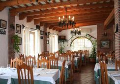 Hotel Restaurante Blanco y Verde - Conil de la Frontera - Restaurant
