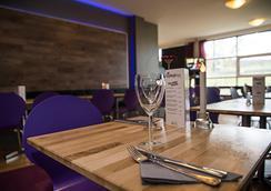 The Capital-Inn - Reykjavik - Restaurant