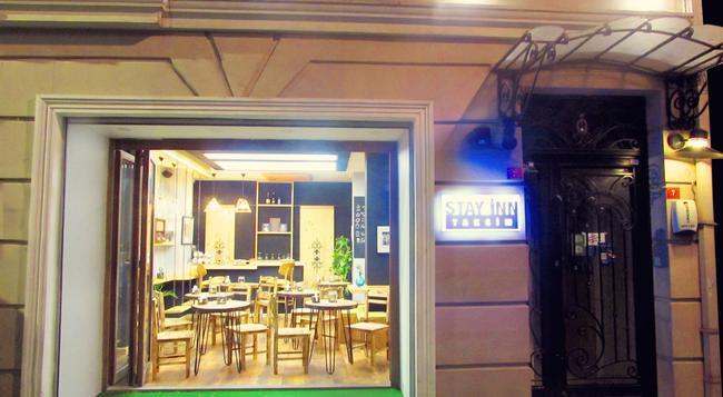 Stay Inn Taksim Hostel - Istanbul - Building