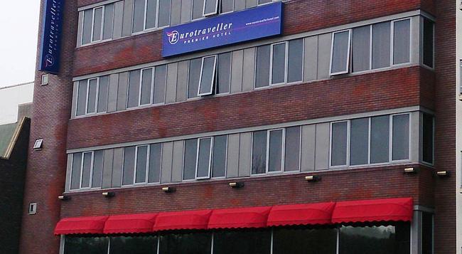 Eurotraveller Hotel-premier @ Harrow - Harrow - Building