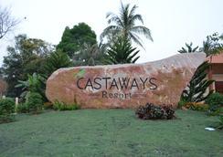 Castaways Resort - Phu Quoc - Attractions
