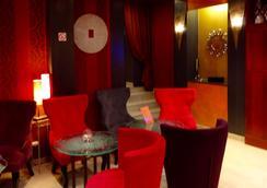 Hotel De France Invalides - Paris - Bar