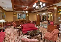 The Milburn Hotel - New York - Lobby