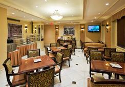 The Milburn Hotel - New York - Restaurant