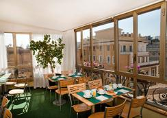 Hotel Tritone - Rome - Restaurant