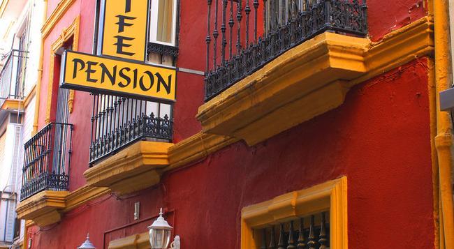 Generalife - Sevilla - Building