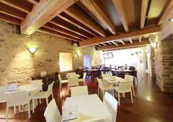 San Francisco Hotel Monumento - Santiago de Compostela - Restaurant