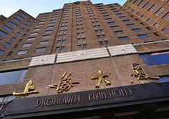 Broadway Mansions Hotel - Shanghai - Building