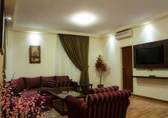 White House Suites - Beirut - Living room