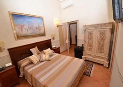 Trevispagna Charme B&B - Rome - Bedroom