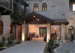 Ayii Anargyri Natural Healing Spa Resort - Miliou - Building