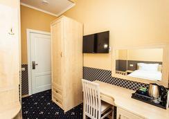 Mira Hotel - Moscow - Bedroom