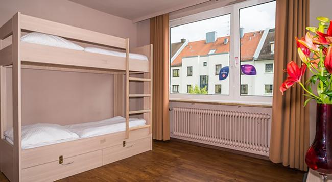 Smart Stay - Hostel Munich City - Munich - Bedroom