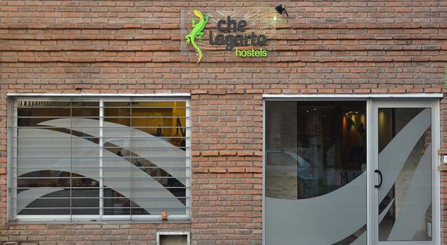 Che Lagarto Montevideo - Hostel - Montevideo - Building
