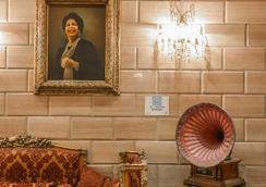 Om Kolthoom Hotel / Tower - Cairo - Lobby