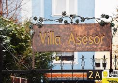 Villa Asesor - Gdańsk - Outdoor view