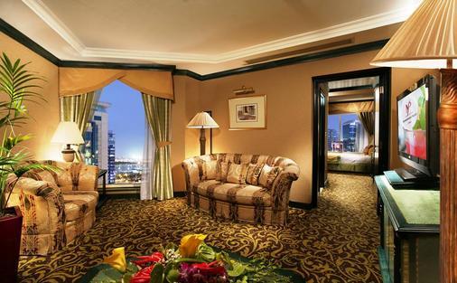 Carlton Palace Hotel - Dubai - Living room