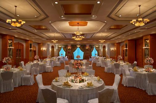 Carlton Palace Hotel - Dubai - Banquet hall