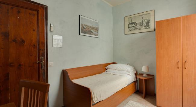 Casa Billi - Florence - Bedroom