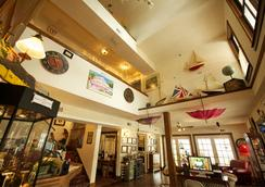 The Riverview Hotel - New Smyrna Beach - Lobby