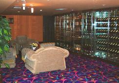 Shanghai Fanyang Hotel - Shanghai - Lounge