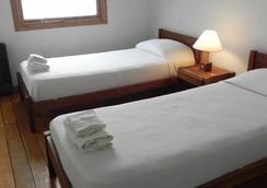 La Casa En Ushuaia - Ushuaia - Bedroom